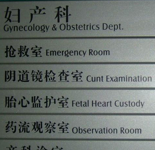 Things You Only See In Asia - Page 6 Ds-mt-23